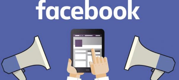 Facebook Ads - PDGwm